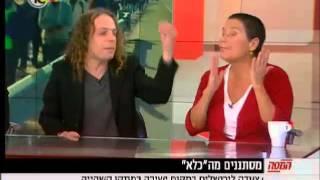 סרטון שיציג לכם את אמיר חצרוני בתור אדם ימני קיצוני