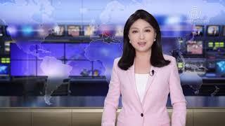 【环球直击】港版国安法1票反对中共演戏有民主/陈兆志因言获罪5月29日完整版(1)