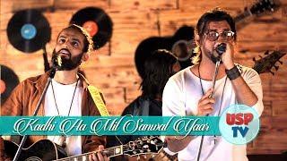 Kadi Aa Mil Sanwal Yaar | Sufi Kalam Song   - YouTube