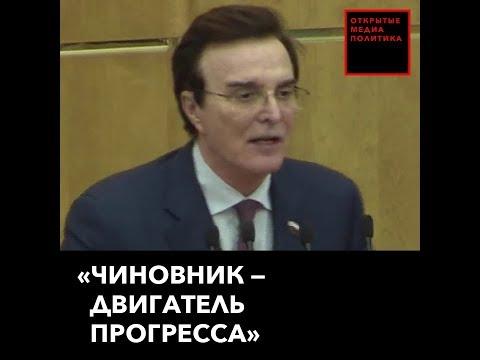 Депутат-единоросс объяснил, зачем чиновникам дорогие автомобили онлайн видео