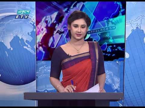 09 PM News || রাত ০৯টার দেশের সংবাদ || 02 May 2021 || ETV News