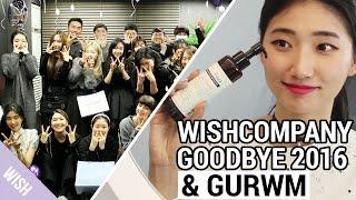 Wishcompany Goodbye 2016 & GURWM : Night Skin Care Routine