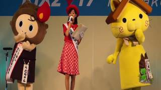 関空旅博KIX2017島根観光PR