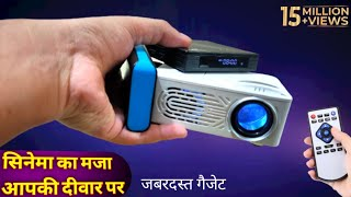 RD - 814 LED Mini Projector Unboxing & Review | BR Tech Films |