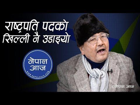माधव नेपाल त राजसंस्था पक्षधर नै थिए   Dr. Surendra K.C   Nepal Aaja