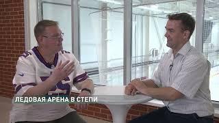 Спорт-на-Дону от 26 июня 2021