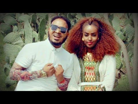 kingo – Konjoya | ቆንጆያ – New Ethiopian Music 2017 (Official Video)