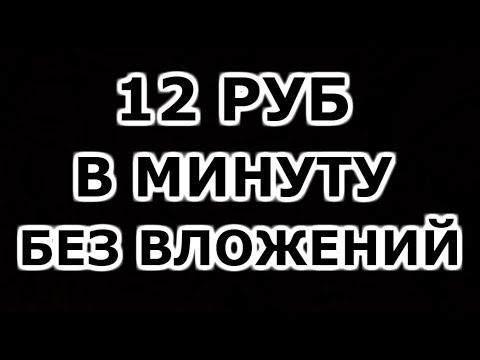 Сергей парамонов брокер