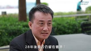 逃犯條例是實「添煩添亂」 香港難以承受美國撤資的後果
