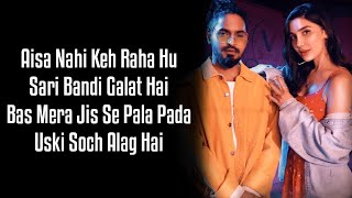 Emiway - Khatam Hue Waande (Lyrics) - YouTube