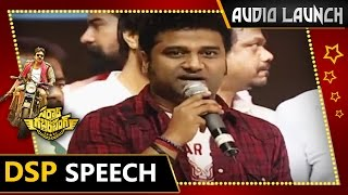 Devi Sri Prasad Speech at Sardaar Gabbar Singh Audio Launch