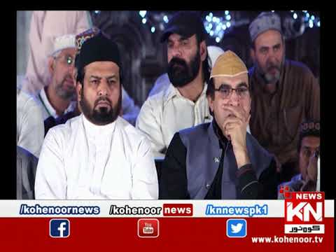 Roshni 12 May 2020 | Kohenoor News Pakistan