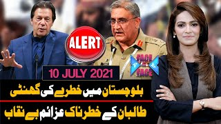 Face to Face with Ayesha Bakhsh | GNN | 10 July 2021