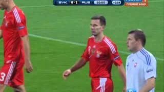 Словакия -- Россия: 0:1 (концовка игры)
