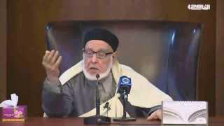 تفسير القرآن الكريم 9