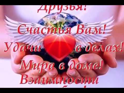 ХОЧУ ЛЮБИТЬ... ст.- А. Крылова, муз. и исп. Олега Бельденкова x264