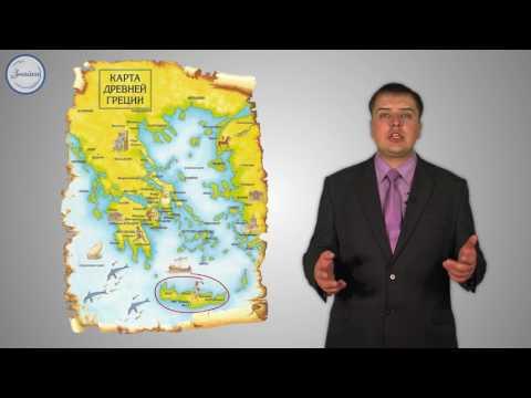 Греки и Критяне