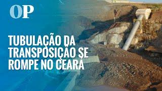 Tubulação de barragem que recebe água da transposição do Rio São Francisco se rompe no CE