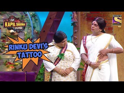 Rinku Devi's Tattoo - The Kapil Sharma Show