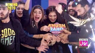 BOL Rewind 2020 | | Khush Raho Pakistan | Instagramers Vs Tick Tockers | Faysal Quraishi