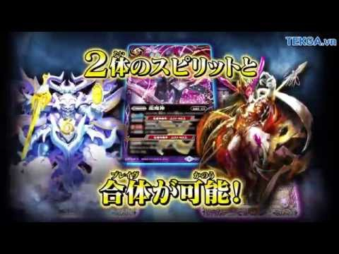 [Trailer] Battle Spirits: Double Drive