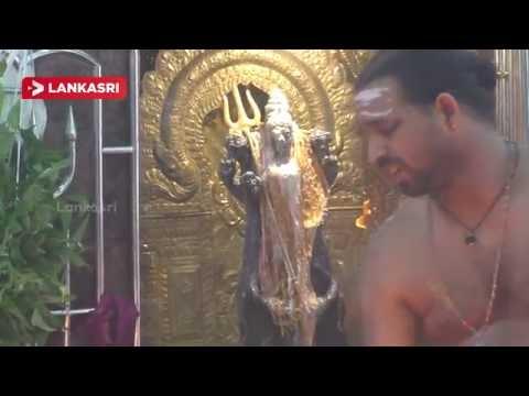 ஆடி-செவ்வாய்-இறுதி-நாள்-இன்று