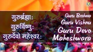 Guru Stuti | गुरु स्तुति | DJJS