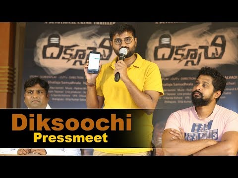 diksoochi-movie-movie-team-pressmeet-event