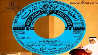 اغاني طرب MP3 طلال مداح / يا اعز من عيني / اسطوانة تحميل MP3