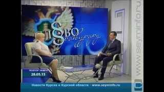 """Программа """"Слово прокурору"""", ТРК """"Сейм"""""""