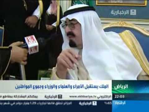 الملك عبدالله شكراً لكم شكراً لكم شكراً لكم