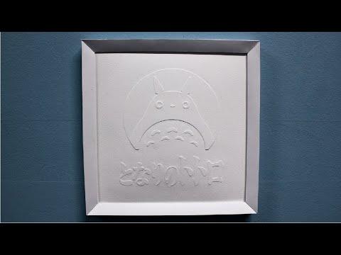 My Neighbour Totoro 「 となりのトトロ 」 Mini Poster Paper Emboss