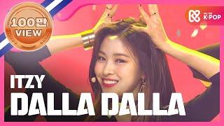 있지 - 달라달라 ITZY - DALLA DALLA  [Show Champion] Global No.1 KPOP IDOL CHANNEL, ALL THE K-POP!  Copyrightⓒ MBC PLUS, All Rights Reserved.   --------------------------------------------------------------------------------------------- Buy All The K-POP Goods  * OKDGG :  http://bit.ly/okdgg_kpop   * facebook : http://facebook.com/allthekpop.idol * twitter : https://twitter.com/ALLTHEKPOP * instagram : https://www.instagram.com/allthekpop.... * idolchamp : http://idolchamp.co.kr/IDOLCHAMP.php * mbcplus  : http://www.mbcplus.com/ * allthekshop : http://www.allthekshop.com