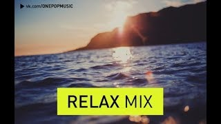 Расслабляющая музыка \ Relax music