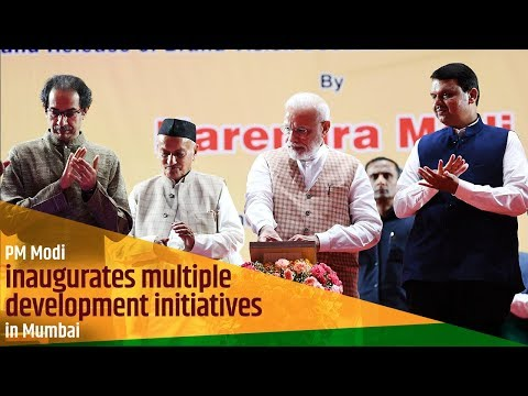 PM Modi inaugurates multiple development initiatives in Mumbai