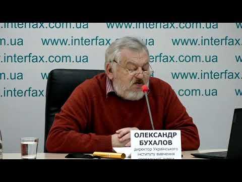 Электоральные настроения избирателей перед довыборами в Верховную Раду Украины в одномандатном избирательном округе №87