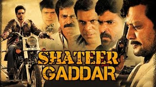 Shateer Gaddar  Latest South HD Action Movie  2016  Full Hindi Dubbed Movie