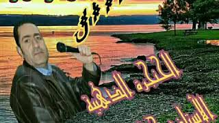اغاني حصرية طربيات حمصية تامر الحمصي أبو سمير الحنجرة الذهبية حمام خيري تحميل MP3
