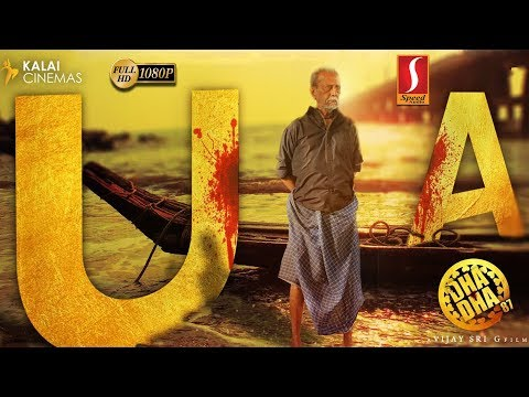 Tamilyogi 2019 Movies New Released Tamil Full Movie 2019 New Tamil Online