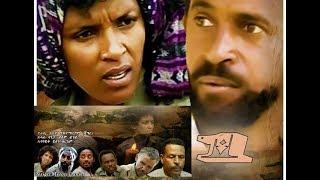 "Maico Records New Eritrean Full  Movie ""111"" ሚእትን ዓሰርተ ሓደን"" |Oficial Video 2018|"