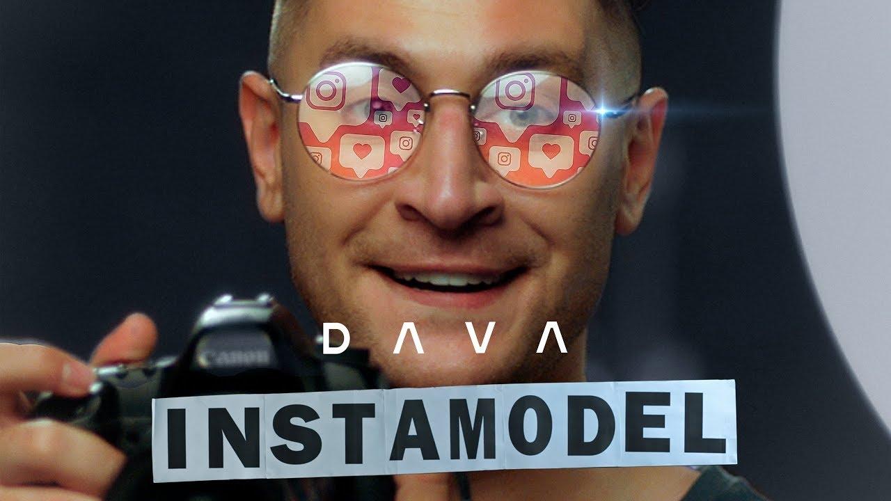 Dava — Инстамодель