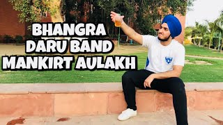 Daru Band | Mankirt Aulakh | Bhangra | Folking Desi | Speed Records | Latest Punjabi Songs 2018