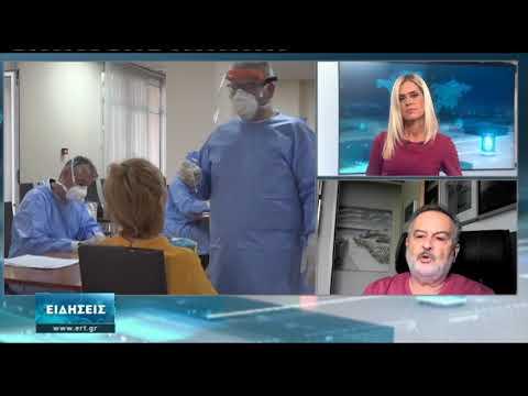 Κορονοϊός: Η εικόνα στα νοσοκομεία της Θεσσαλονίκης | 3/11/2020 | ΕΡΤ