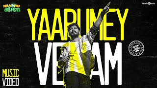 Yaarumey Venam Music Video |  Naa Oru Alien ???? | Hiphop Tamizha
