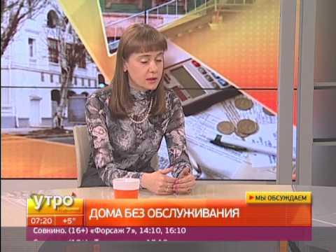 Дома оказались без обслуживания УК. Утро с Губернией. Guberna TV