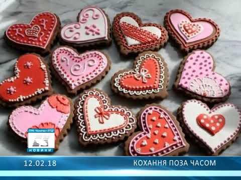 Реалізація акції «Кохання поза часом» на Кіровоградщині. ТРК «Контакт-ЛТД»