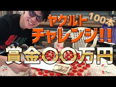 YouTube向け☆動画編集の代行いたします 【高品質】初めての方大歓迎!希望に沿った編集をいたします! イメージ1