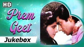All Songs Of Prem Geet {HD} - Raj Babbar - Anita Raj - Jagjit