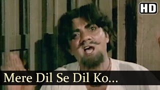 Mere Dil Se Dil Ko | Suhaag Raat Songs | Mehmood | Manna Dey | Playful Song | Filmigaane