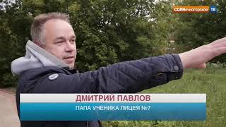 Супермаркета у школы в Солнечногорске не будет